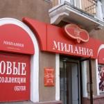 milaniya